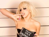Lady Gaga - Wallpapers - Picture 5 - 1920x1200