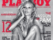 Pamela Anderson - Picture 28 - 686x915